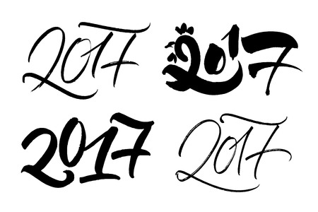 2017 New Year calligraphic numerals. Set of handwritten brush lettering for greeting card.