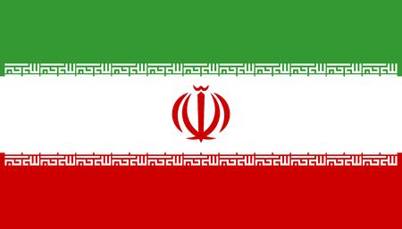 イランの旗。ベクトルの図。世界のフラグ  イラスト・ベクター素材