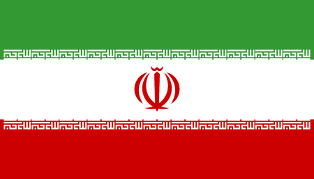 Flag of Iran. Vector illustration. World flag Çizim