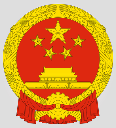 National emblem of China. Vector illustration. World map