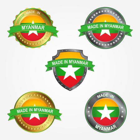 Design label of made in Myanmar 向量圖像