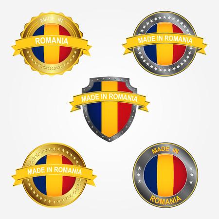 Design label of made in Romania  イラスト・ベクター素材