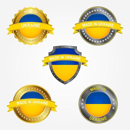 Design label of made in Ukraine