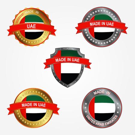 Design label of made in United Arab Emirates