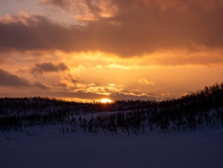Troms og Finnmark is a county in northern Norway that was established on January 1, 2020.