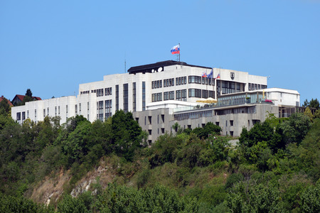 Slovak Parliament Building on the castle area in Bratislava - Slovakia.
