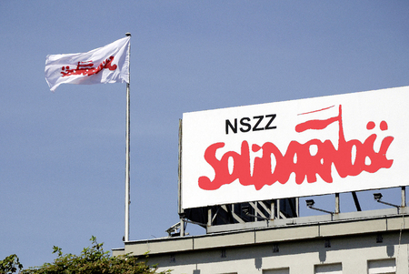 House of the Polish trade union Solidarnosc in Gdansk - Poland.
