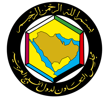Logo of the Arabian Cooperation Council for the Arab Gulf States - Gulf Cooperation Council GCC.