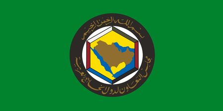 Flag of Arabian Cooperation Council for the Arab States of the Gulf - Gulf Cooperation Council GCC.