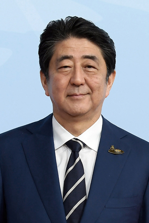 Shinzo Abe - * 21.09.1954 - Japanese politician, Prime Minister of Japan and Leader of the Liberal Democratic Party of Japan LDP. Editöryel