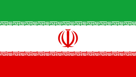 National flag of the Islamic Republic of Iran.
