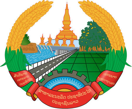 National coat of arms of the Lao Peoples Democratic Republic.