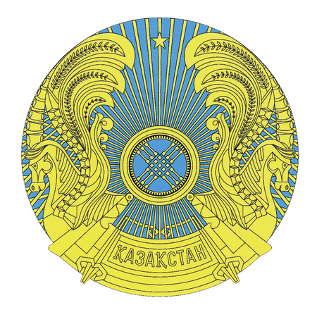 National coat of arms of the Republic of Kazakhstan.
