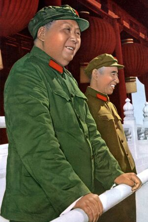 Chinese propaganda posters of Chinas Chairman of the Communist Party Mao Zedong and Lin Biao from 1966 - 26.12.18989 to 09.09.1976.