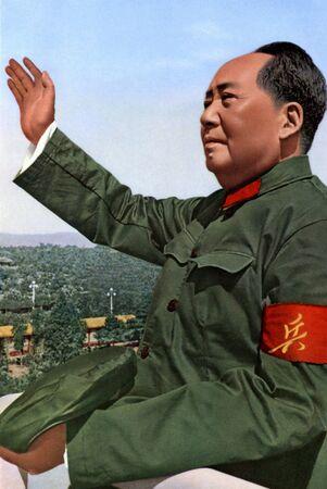 Affiche de propagande chinoise du président du Parti communiste chinois Mao Zedong de 1966 - * du 26.12.1893 au 09.09.1976.