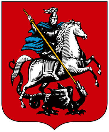 Coat of arms of Russian capital city Moscow - Russia. Banque d'images