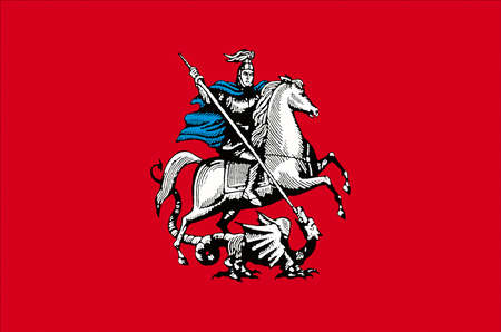 Flag with the coat of arms of Russian capital city Moscow - Russia. Banque d'images