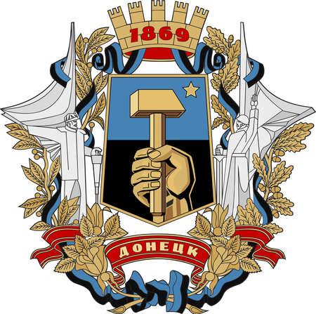 Coat of arms of the Ukrainian city of Donetsk - Ukraine.