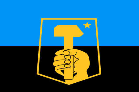 Flag with coat of arms of the Ukrainian city of Donezk - Ukraine.