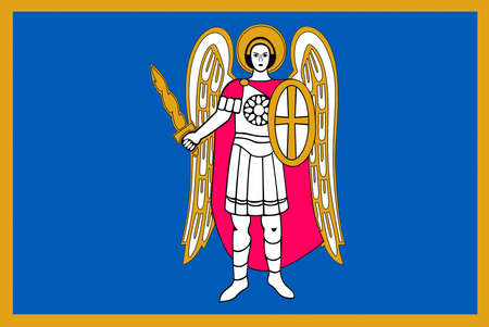 Flag with coat of arms of the Ukrainian capital city Kiev - Ukraine.