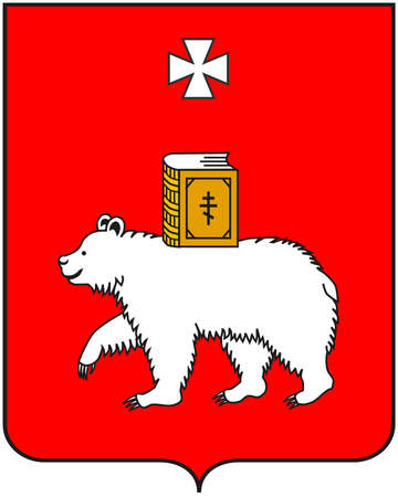 Coat of arms of the Russian city Perm - Russia. Banque d'images