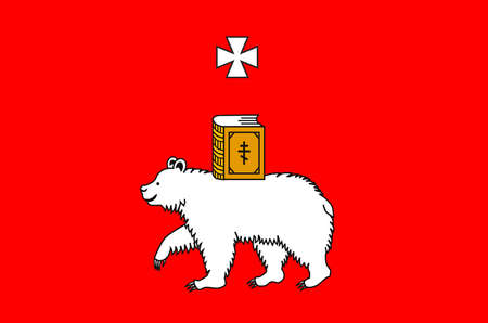 Flag with the coat of arms of the Russian city Perm - Russia. Banque d'images