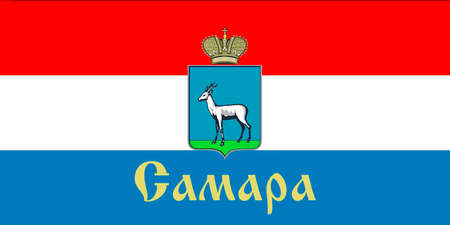 Flag with the coat of arms of the Russian city Samara - Russia. Banque d'images