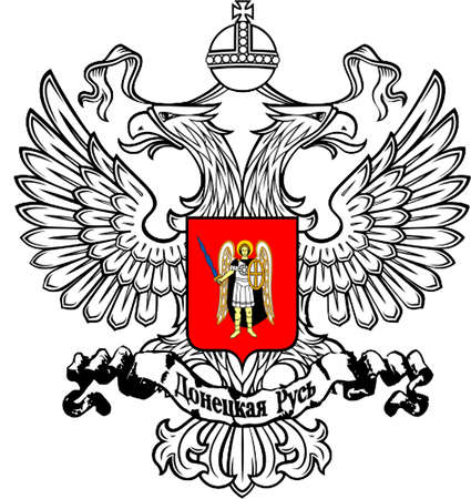 Coat of arms of the separatists People's Republic of Donetsk in the Eastern Ukraine - Ukraine.