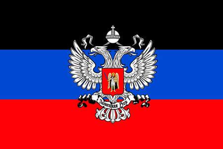Flag of the separatists People's Republic of Donetsk in the Eastern Ukraine - Ukraine.