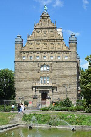 Nicolaus Copernicus University in Torun - Poland.
