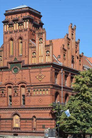 Historical post office of Torun on the market place Rynek Staromiejski - Poland.
