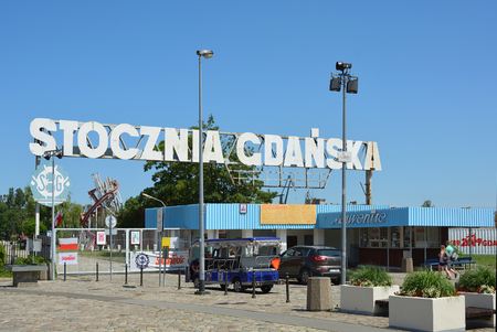 Main entrance of the shipyard Stocznia Gdanska in Gdansk - Poland.
