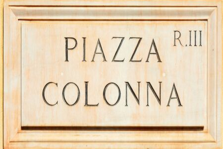 Street sign of the Piazza Colonna in Rome - Italy.