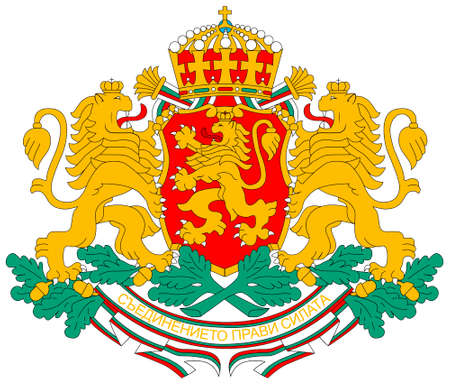 National coat of arms of Bulgaria. Editorial