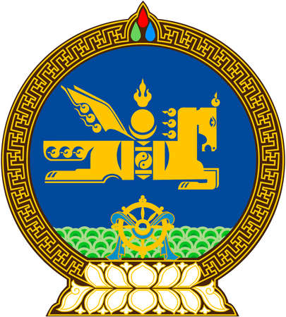 National coat of arms of Mongolia.