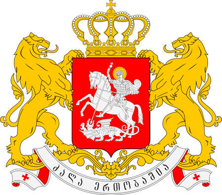 National coat of arms of Georgia.
