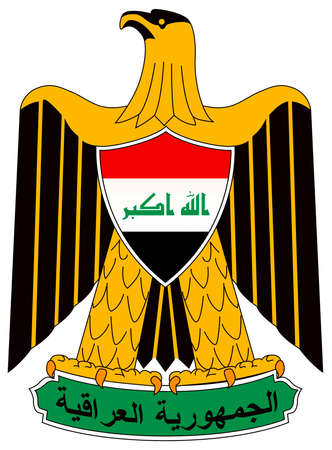 National coat of arms of the Republic of Iraq.