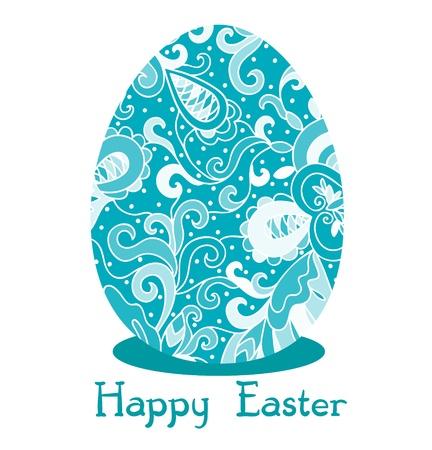 illustration of decorative blue egg for Easter Illustration