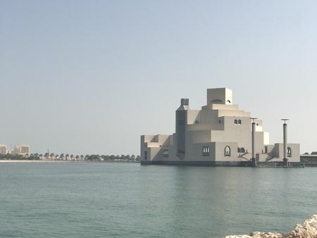 Excursion to Doha