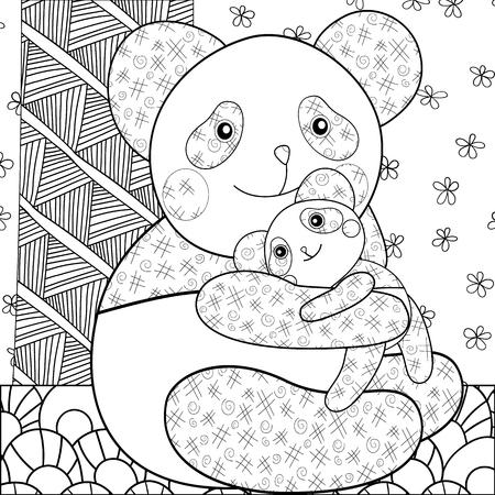 Panda Chico Libro De Colorear. Ilustración Del Vector. Ilustraciones ...