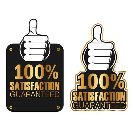 Golden thumb up satisfaction guaranteed vector Vector
