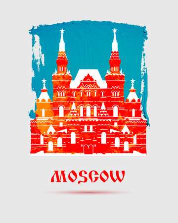 red square moscow: Vector card. State Historical Museum on the Red Square in Moscow, Russia Illustration