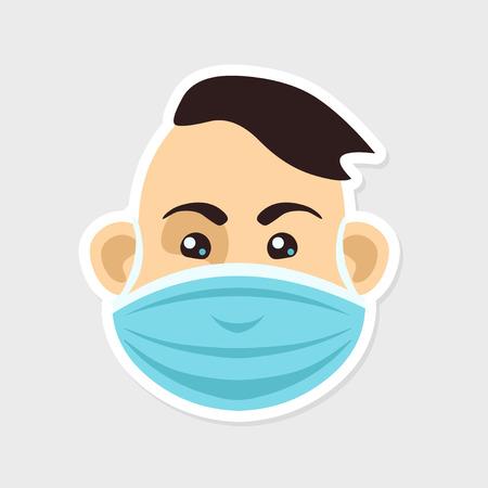protective mask: Mans face in a medical protective mask. Quarantine Illustration