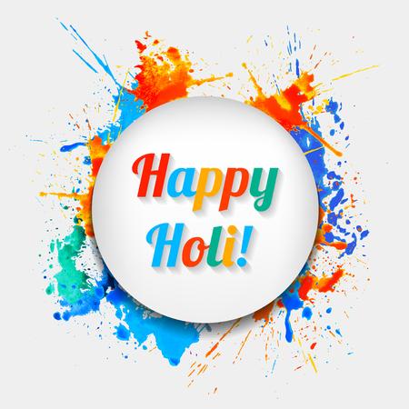 Happy Holi! Rainbow splash paint background