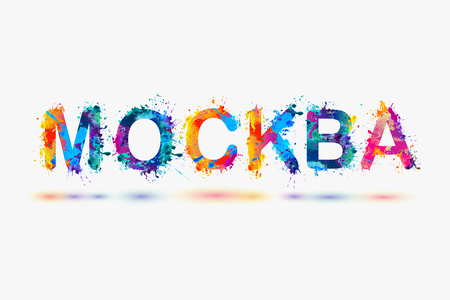 moscow city: Moscow city name on Russian language. Splash paint word