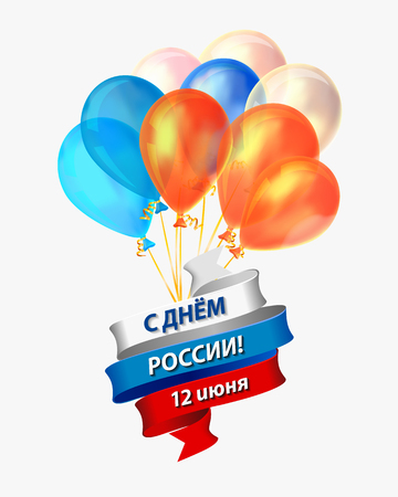 12: Congratulations on Russian: Happy Russia day. 12 June Holiday card.