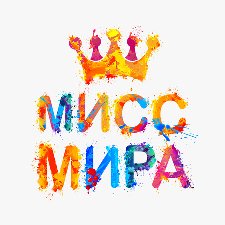 miss: Miss world. Vector inscription on Russian language