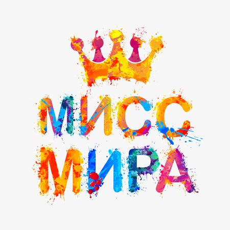 Miss world. Vector inscription on Russian language