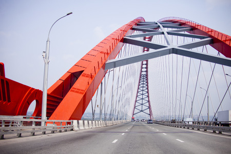 Bugrinsky Road bridge in Novosibirsk, Russia. City landmark