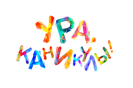 Inscription on Russian: Hooray, holidays! (Vacation). Vector word of triangular letters